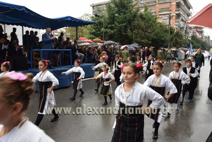 alexandriamou.gr_parelasi1308
