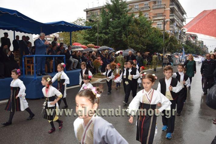 alexandriamou.gr_parelasi1309