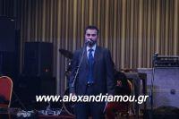 alexandriamou_PONTIOI_ALEXANDREIAS_PROTOXRONIA170001