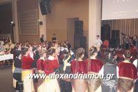 alexandriamou_PONTIOI_ALEXANDREIAS_PROTOXRONIA170005