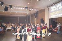 alexandriamou_PONTIOI_ALEXANDREIAS_PROTOXRONIA170008