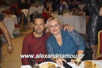alexandriamou_PONTIOI_ALEXANDREIAS_PROTOXRONIA170010