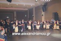 alexandriamou_PONTIOI_ALEXANDREIAS_PROTOXRONIA170011