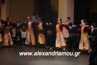 alexandriamou_PONTIOI_ALEXANDREIAS_PROTOXRONIA170012