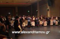 alexandriamou_PONTIOI_ALEXANDREIAS_PROTOXRONIA170013
