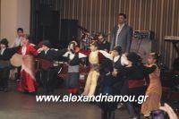 alexandriamou_PONTIOI_ALEXANDREIAS_PROTOXRONIA170014