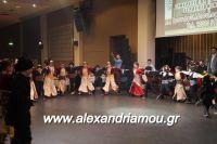 alexandriamou_PONTIOI_ALEXANDREIAS_PROTOXRONIA170015