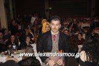 alexandriamou_PONTIOI_ALEXANDREIAS_PROTOXRONIA170016