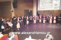 alexandriamou_PONTIOI_ALEXANDREIAS_PROTOXRONIA170021