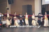 alexandriamou_PONTIOI_ALEXANDREIAS_PROTOXRONIA170022