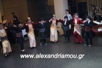 alexandriamou_PONTIOI_ALEXANDREIAS_PROTOXRONIA170023
