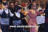 alexandriamou_PONTIOI_ALEXANDREIAS_PROTOXRONIA170032