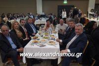 alexandriamou_PONTIOI_ALEXANDREIAS_PROTOXRONIA170038