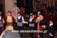 alexandriamou_PONTIOI_ALEXANDREIAS_PROTOXRONIA170039
