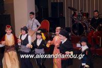 alexandriamou_PONTIOI_ALEXANDREIAS_PROTOXRONIA170040