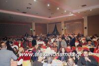 alexandriamou_PONTIOI_ALEXANDREIAS_PROTOXRONIA170042