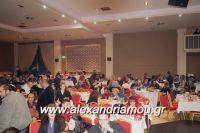 alexandriamou_PONTIOI_ALEXANDREIAS_PROTOXRONIA170043