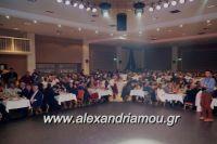 alexandriamou_PONTIOI_ALEXANDREIAS_PROTOXRONIA170044