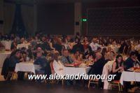 alexandriamou_PONTIOI_ALEXANDREIAS_PROTOXRONIA170045