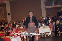 alexandriamou_PONTIOI_ALEXANDREIAS_PROTOXRONIA170046