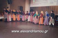 alexandriamou_PONTIOI_ALEXANDREIAS_PROTOXRONIA170047
