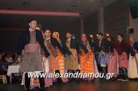 alexandriamou_PONTIOI_ALEXANDREIAS_PROTOXRONIA170052