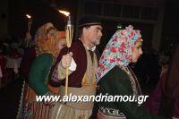 alexandriamou_PONTIOI_ALEXANDREIAS_PROTOXRONIA170062
