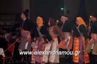 alexandriamou_PONTIOI_ALEXANDREIAS_PROTOXRONIA170064