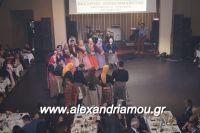 alexandriamou_PONTIOI_ALEXANDREIAS_PROTOXRONIA170067