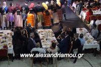 alexandriamou_PONTIOI_ALEXANDREIAS_PROTOXRONIA170068