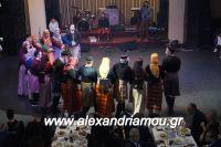 alexandriamou_PONTIOI_ALEXANDREIAS_PROTOXRONIA170069