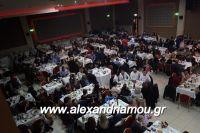 alexandriamou_PONTIOI_ALEXANDREIAS_PROTOXRONIA170070