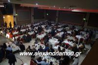 alexandriamou_PONTIOI_ALEXANDREIAS_PROTOXRONIA170071