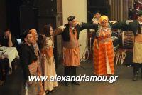 alexandriamou_PONTIOI_ALEXANDREIAS_PROTOXRONIA170073