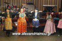 alexandriamou_PONTIOI_ALEXANDREIAS_PROTOXRONIA170074