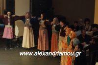 alexandriamou_PONTIOI_ALEXANDREIAS_PROTOXRONIA170075