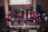 alexandriamou_PONTIOI_ALEXANDREIAS_PROTOXRONIA170078