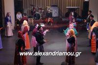 alexandriamou_PONTIOI_ALEXANDREIAS_PROTOXRONIA170080