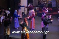 alexandriamou_PONTIOI_ALEXANDREIAS_PROTOXRONIA170085