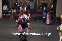 alexandriamou_PONTIOI_ALEXANDREIAS_PROTOXRONIA170089