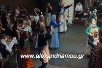 alexandriamou_PONTIOI_ALEXANDREIAS_PROTOXRONIA170090