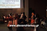 alexandriamou_PONTIOI_ALEXANDREIAS_PROTOXRONIA170092