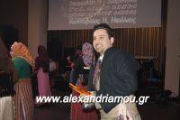 alexandriamou_PONTIOI_ALEXANDREIAS_PROTOXRONIA170095