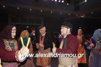 alexandriamou_PONTIOI_ALEXANDREIAS_PROTOXRONIA170098