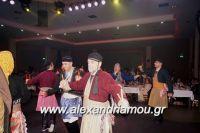 alexandriamou_PONTIOI_ALEXANDREIAS_PROTOXRONIA170102