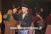 alexandriamou_PONTIOI_ALEXANDREIAS_PROTOXRONIA170103