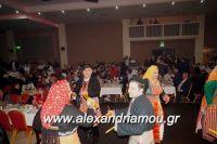 alexandriamou_PONTIOI_ALEXANDREIAS_PROTOXRONIA170106