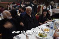 alexandriamou_PONTIOI_ALEXANDREIAS_PROTOXRONIA170113
