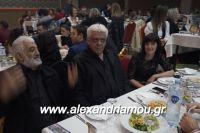 alexandriamou_PONTIOI_ALEXANDREIAS_PROTOXRONIA170114