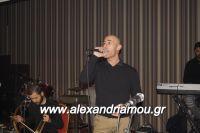 alexandriamou_PONTIOI_ALEXANDREIAS_PROTOXRONIA170125